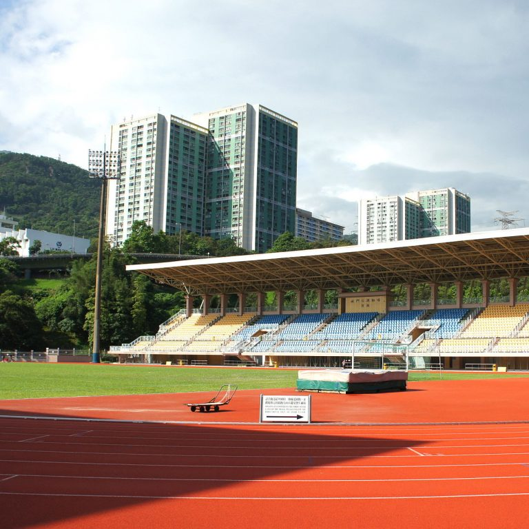 Shing_Mun_Valley_Sports_Ground