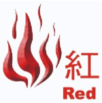 red fire2
