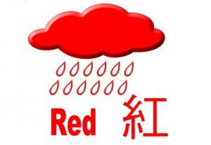 red rainstorm warning