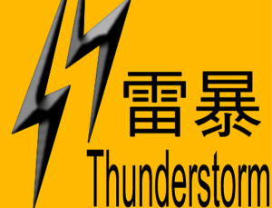 thunderstormwarning